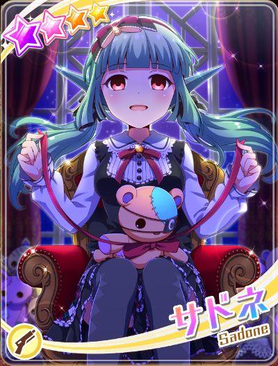カード一覧/【人形あそび】サドネ - バトルガール ハイスクール ...