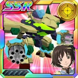 //theme/dengekionline/srw-x/images/uniticon/13000145
