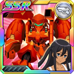 //theme/dengekionline/srw-x/images/uniticon/18000025