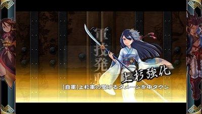 battle2gungi.jpg