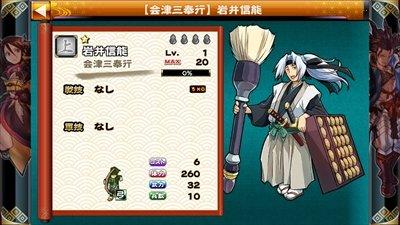 iwainobuyoshi1