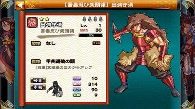 ideuramorikiyo1