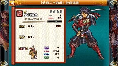 takedanobutoyo1.jpg