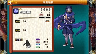 hei_ninja