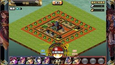chukyu_map