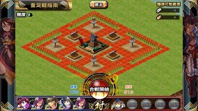 juuashi_map