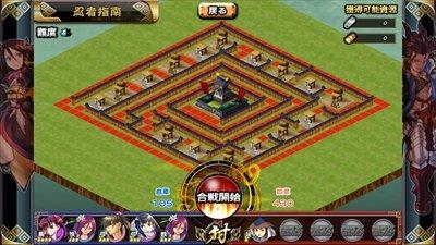 ninja_map.jpg