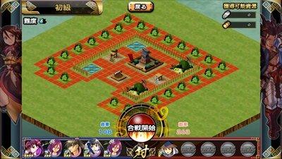 shokyu_map