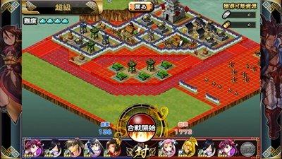 chokyu_map.jpg
