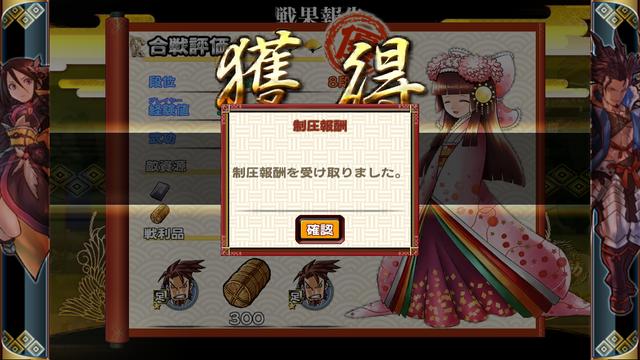seiatsuhousyuu02
