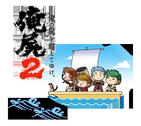 oreshika2_logo_kai