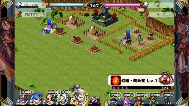 shigenbunri_map02