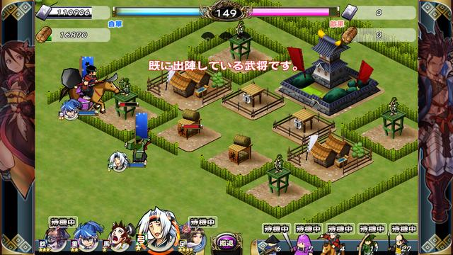 syuuiyagura_map