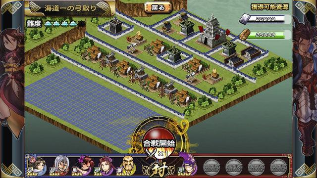 mikawa_hard03.jpg