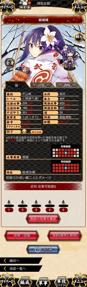 kaichiku01.png