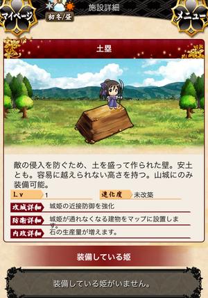kaichiku03.png