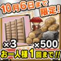 kai1006_shitamisaka