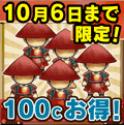 youhei1006_jyou