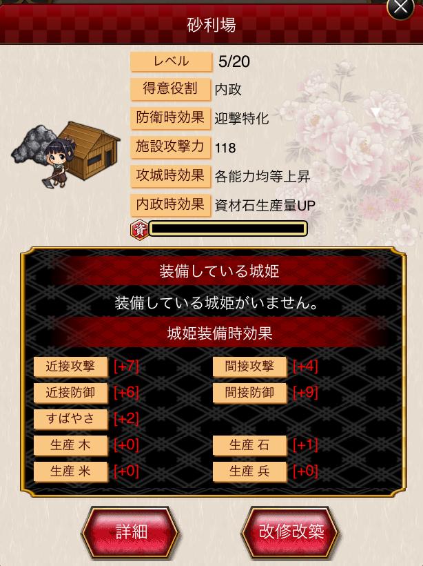 shisetsu_kani02