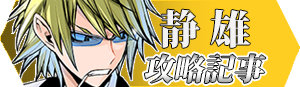 sizuo_banner