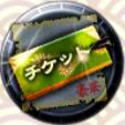 akigacha.png