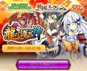 event_mamorigami01