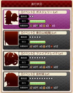 event_mamorigami02