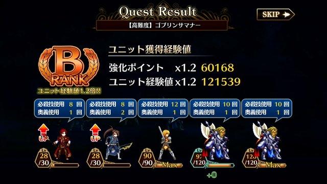 kasegi_result2