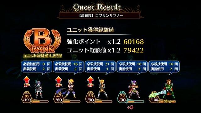 cs_result.jpg