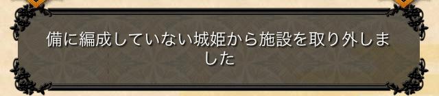 shisetsu01