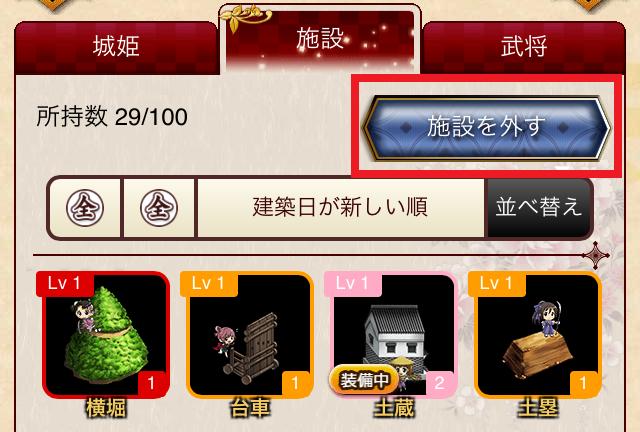 shisetsu03