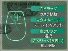 option03