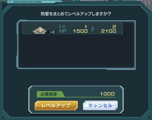 operation01