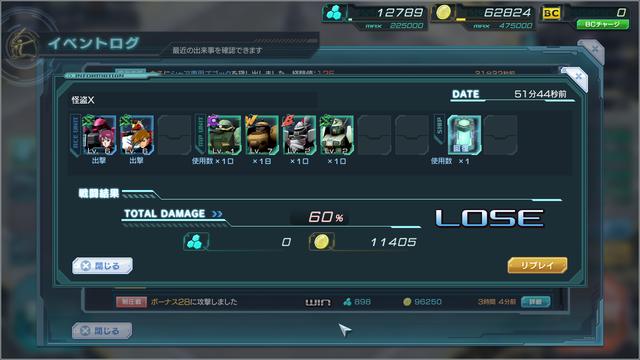 battle05