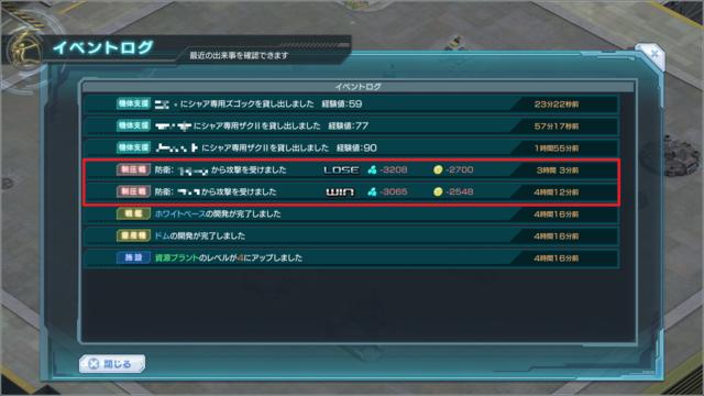 revenge01
