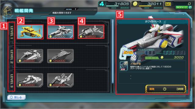 ship01