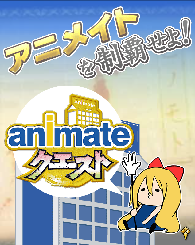 animate05.png