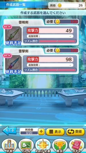 sakusei2