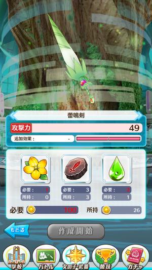 sakusei3