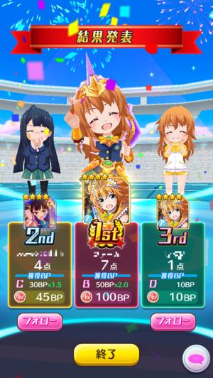 kyougi3.png