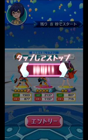 kyougi5.png