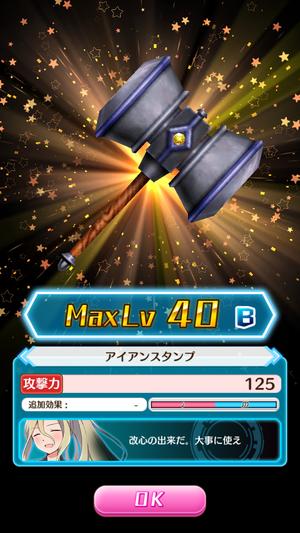 yakumo04