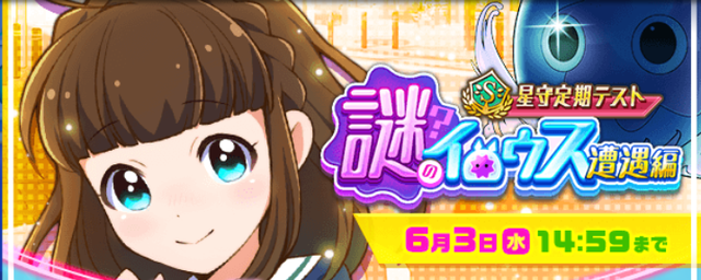 0526event1.png