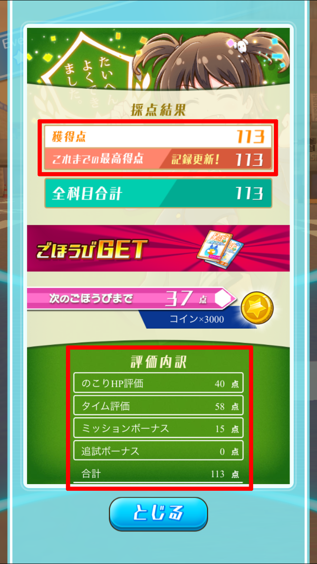 0526event4.png