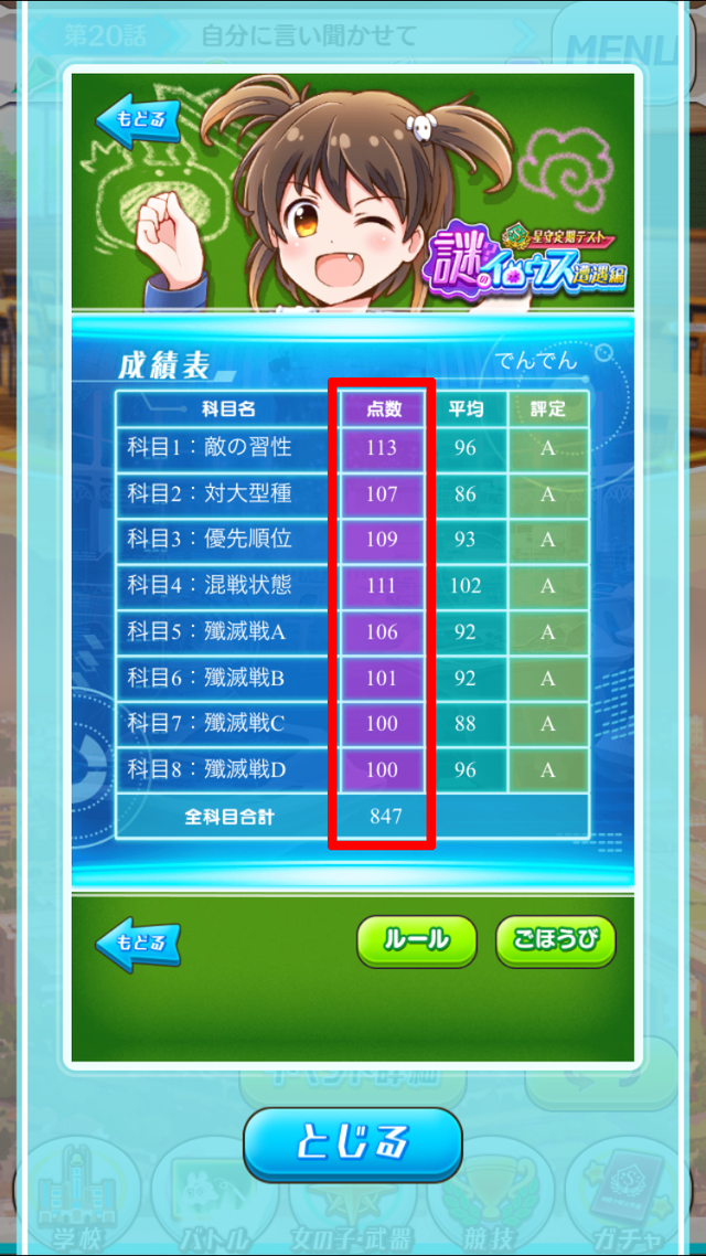 0526event5.png