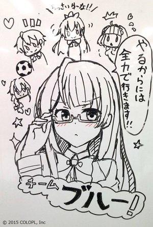 team_blue.jpg
