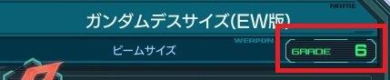 mobilesuit03