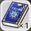 astronomy_book.jpg