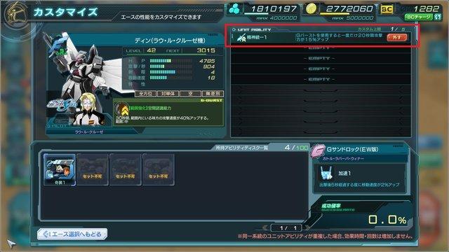 ability03.jpg