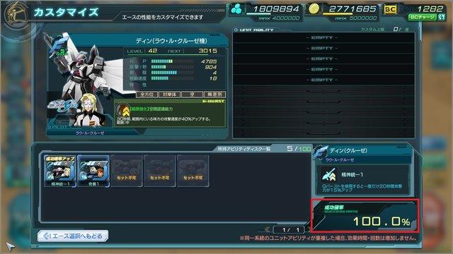 ability02.jpg